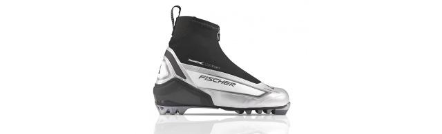 Běžecké boty Fischer XC Comfort silver