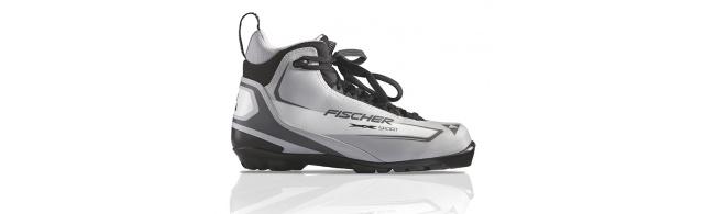 Běžecké boty Fischer XC Sport silver