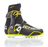Běžecké boty Fischer RCS CARBONLITE SKATING