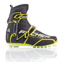 Běžecké boty Fischer RC7 SKATING