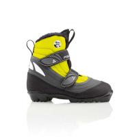 Běžecké boty Fischer SNOWSTAR YELLOW 2015/16