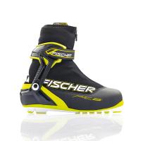 Běžecké boty Fischer RCS 2015/16